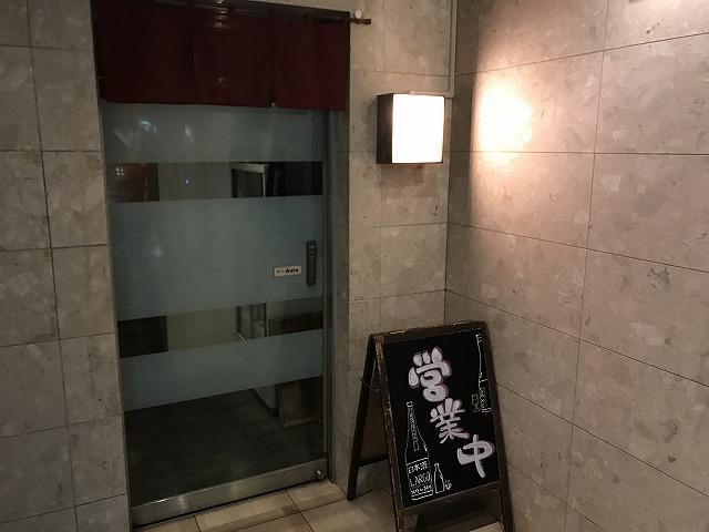日本酒 LARGO