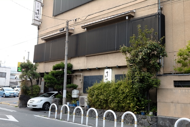 堺泉酒造「利休蔵」