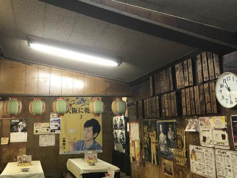 阪急中津のいこい食堂
