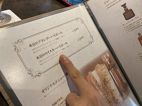 西田辺駅のお酒の美術館