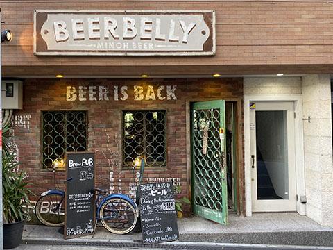土佐堀バーガーと箕面ビールのBEER BELLY 土佐堀