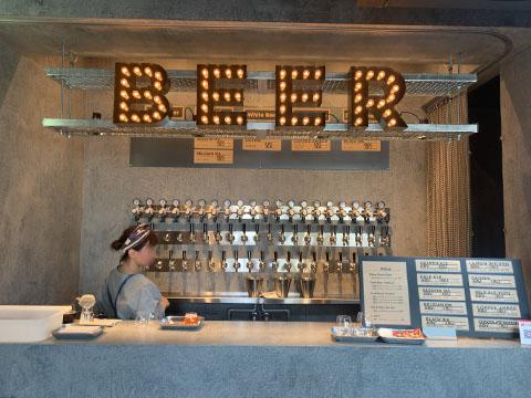 Beer stand MARCA(ビア スタンド マルカ)